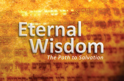 Eternal Wisdom (e-book)